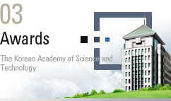 02. Major Activites : The Korea Academy of Science and Technology